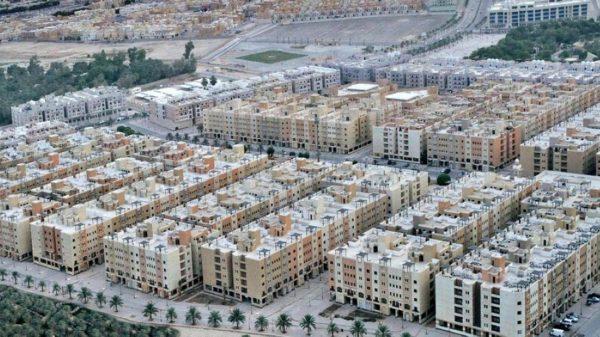 السوق العقارية السعودية