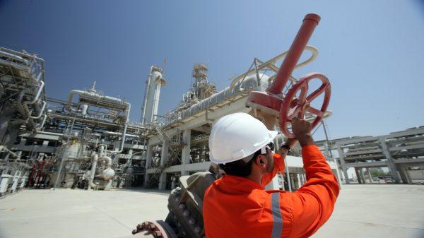 الغاز القطري