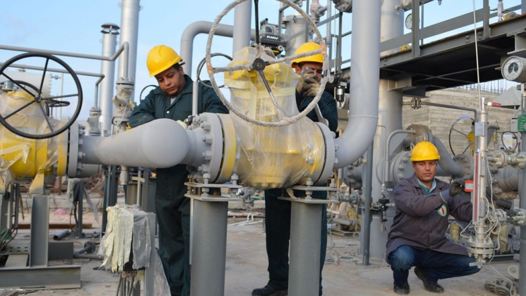 Egyptian Gas Companies