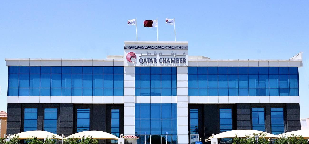 غرفة تجارة قطر
