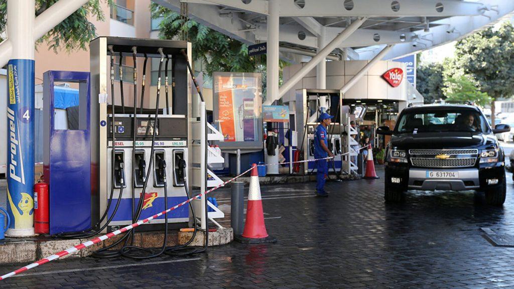 Fuel prices in Lebanon