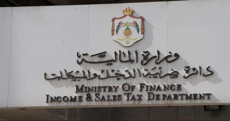 Jordan's Tax Revenues