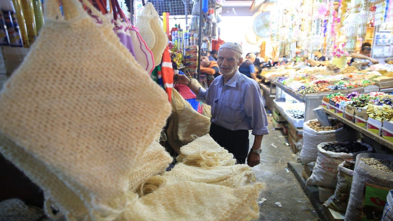Lebanese Markets