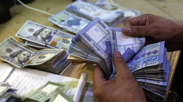 Lebanese Public Debt