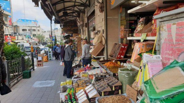 Palestinian economy