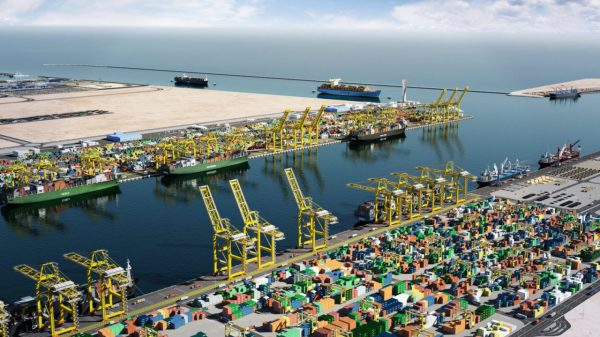 Qatar's main port