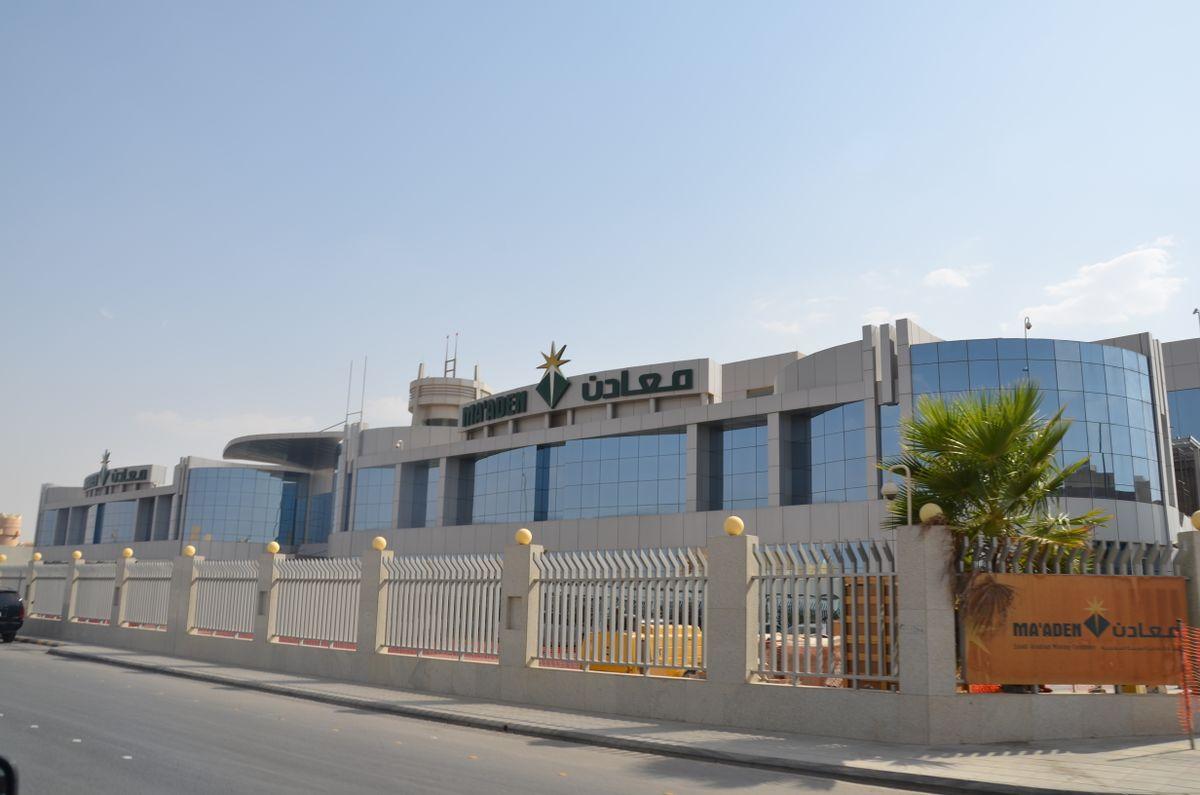 Saudi Ma'aden