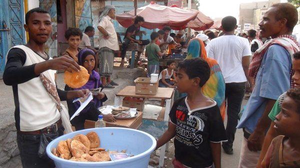 Yemen's customs duties