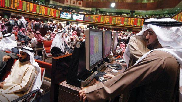 أسواق الخليج المالية