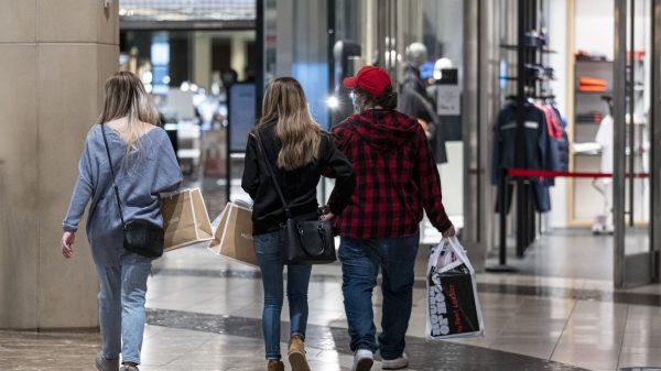 أسعار المستهلكين