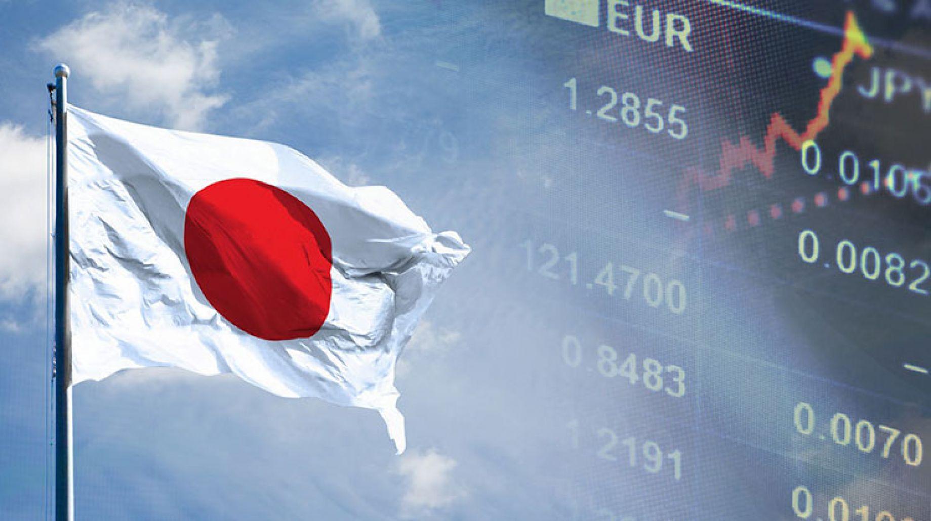 اقتصاد اليابان