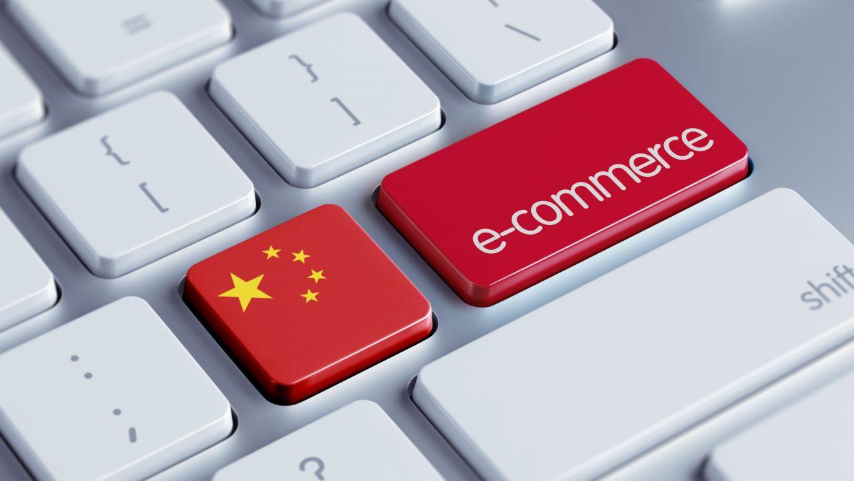 التجارة الصينية