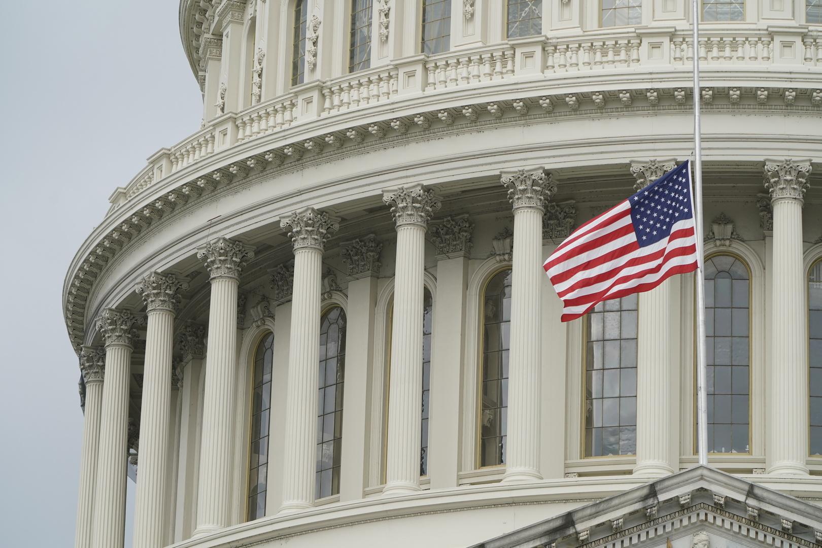 الحكومة الأمريكية