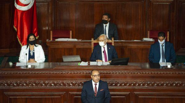 الحكومة التونسية