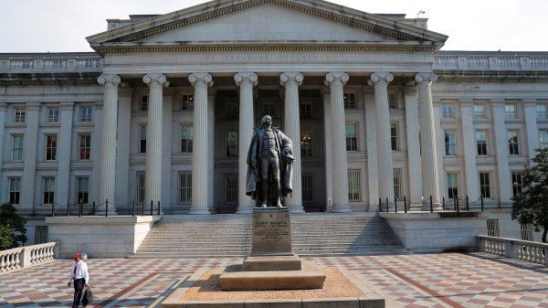 الخزانة الأمريكية