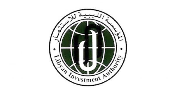 الليبية-للاستثمار-