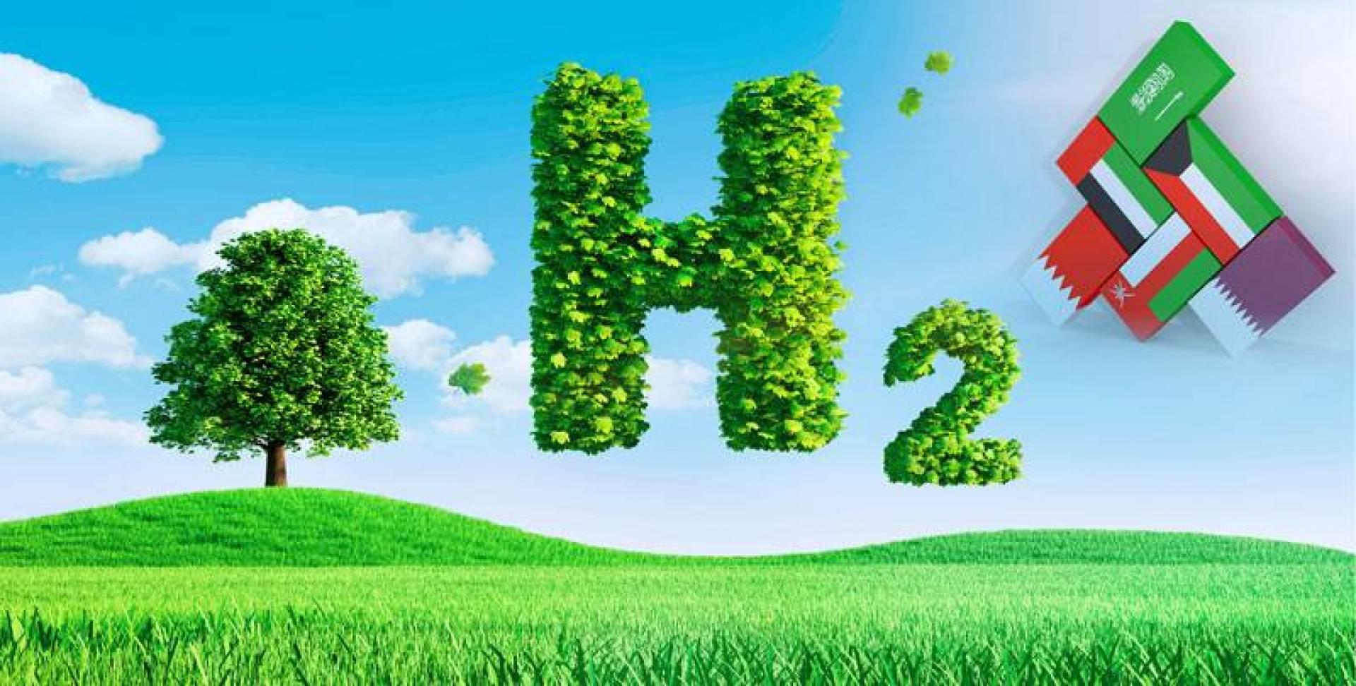 الهيدورجين الأخضر