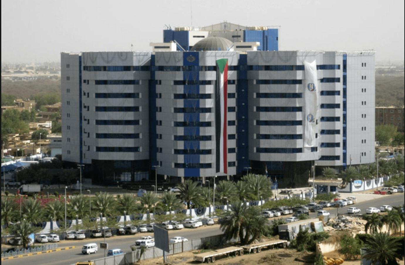 البنك المركزي السوداني