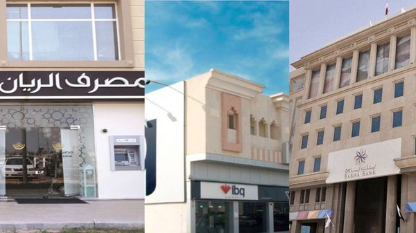بنوك قطر