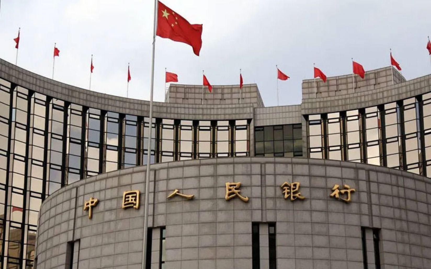 بنك الصين