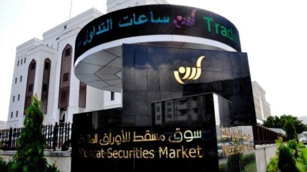 سوق المال