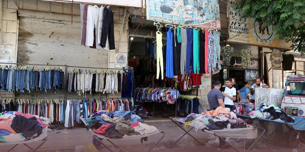 أسعار الملابس