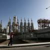 طاقة الإماراتية