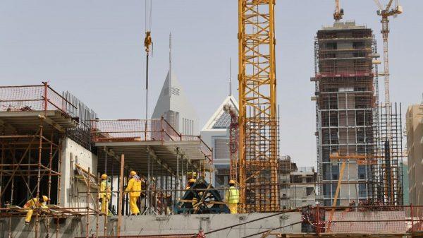 عمال الخليج
