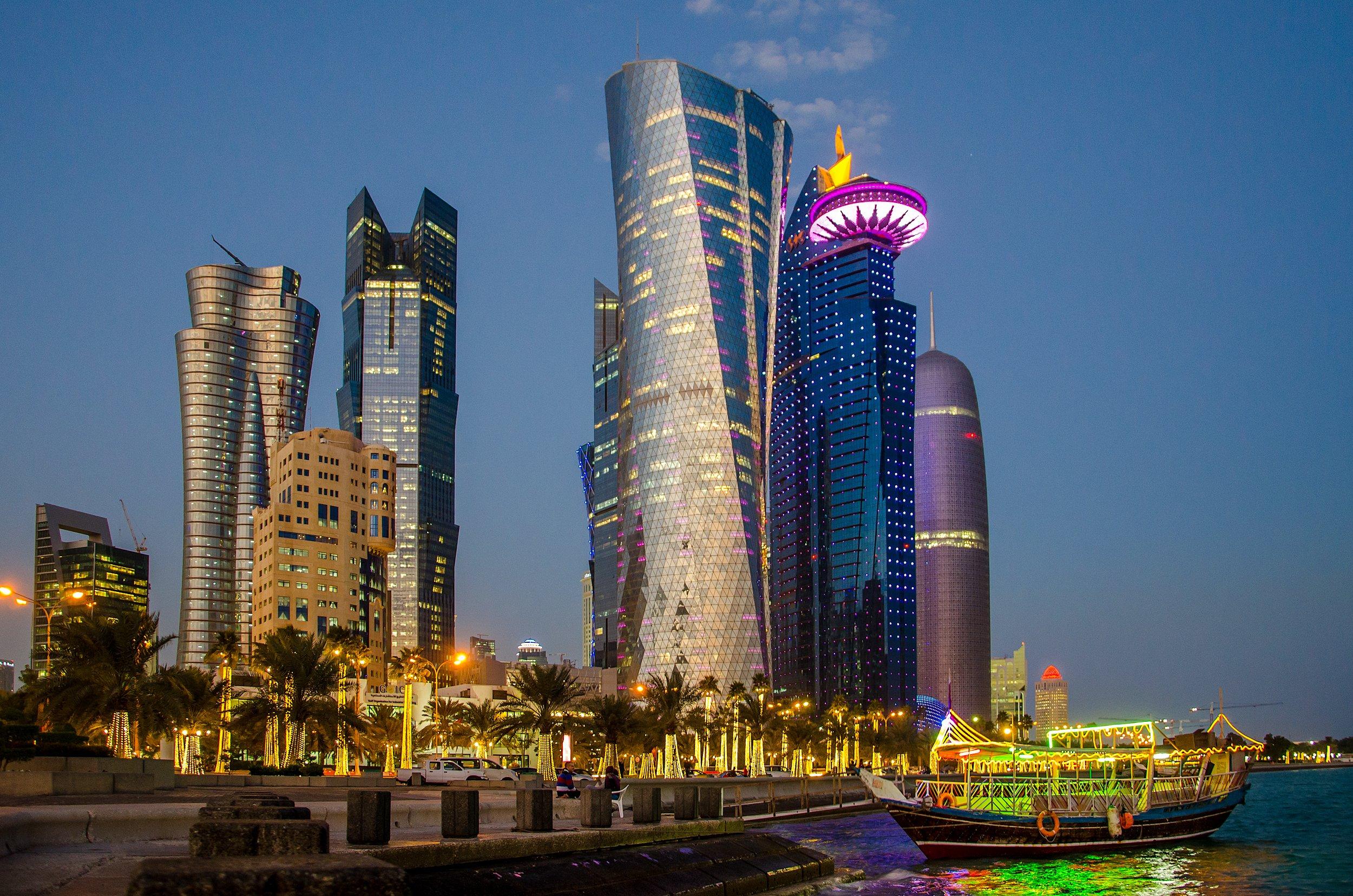 قطر للاستثمار