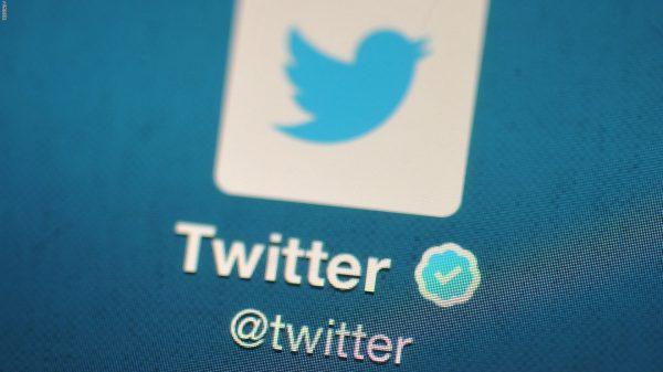 منصة تويتر