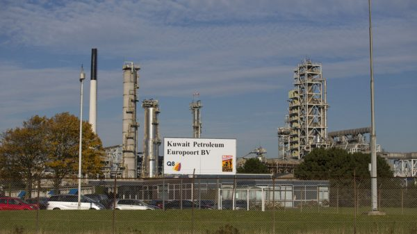 مؤسسة البترول الكويتية