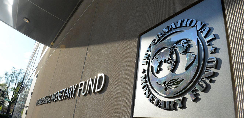 IMF plan to end pandemic