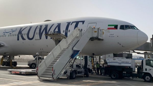 Kuwait Commercial Flights