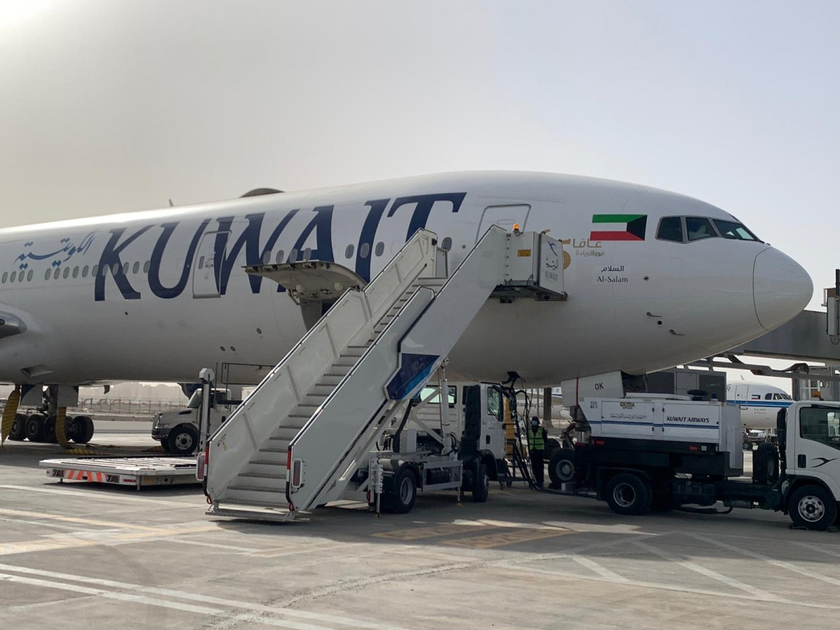 Kuwait Commercial Flights