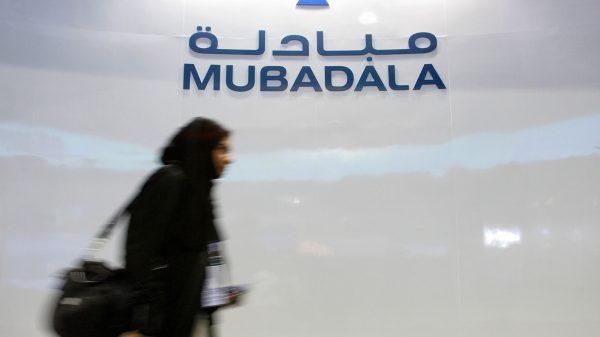 Mubadala Fund