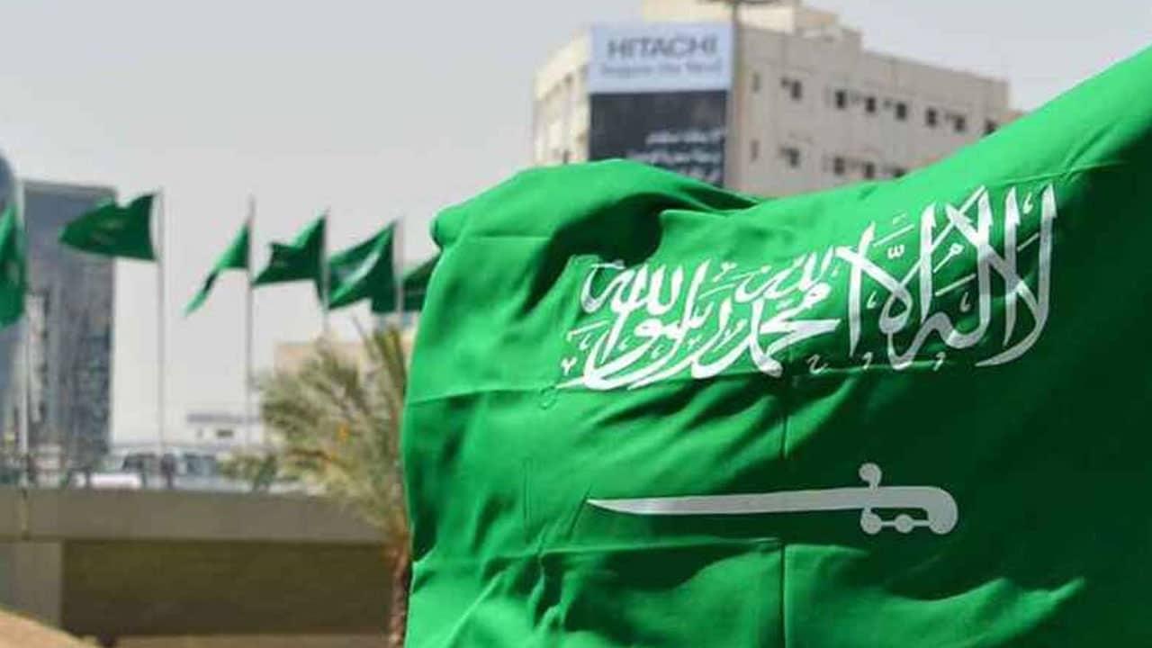 Saudi Sukuk