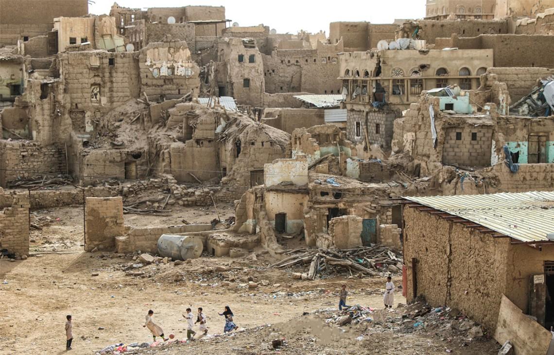 Yemen Infrastructure