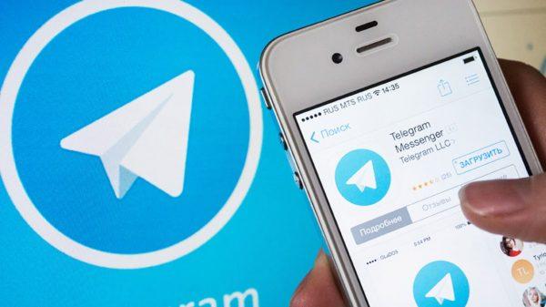 خاصية جديدة لتطبيق تليغرام