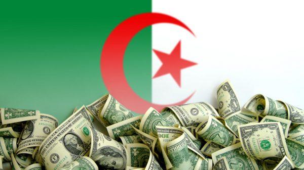 الاحتياطي النقدي الأجنبي