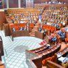 البرلمان الهندي