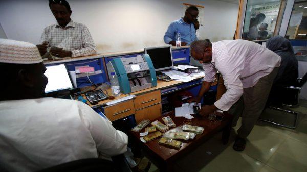 الحكومة السودانية