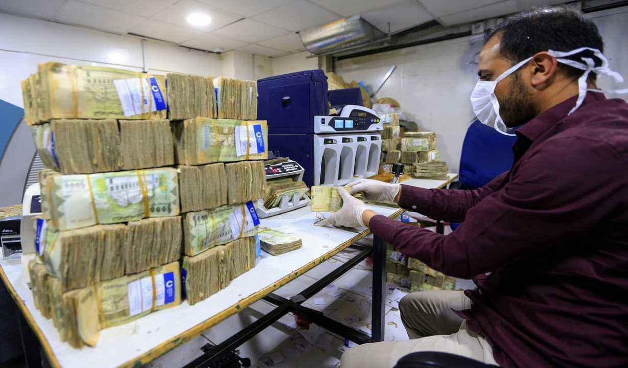 العملة اليمنية