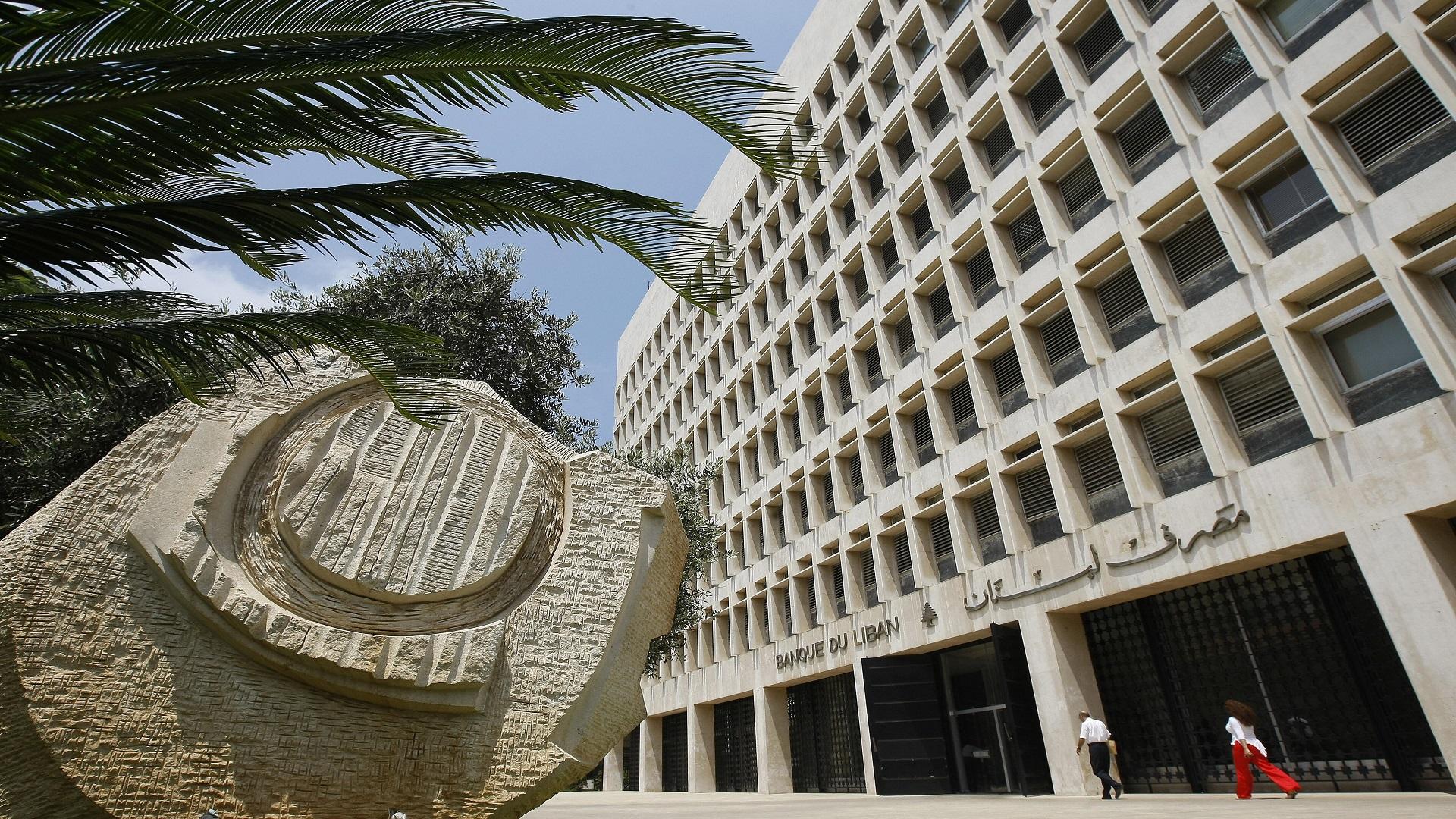 المالية اللبنانية
