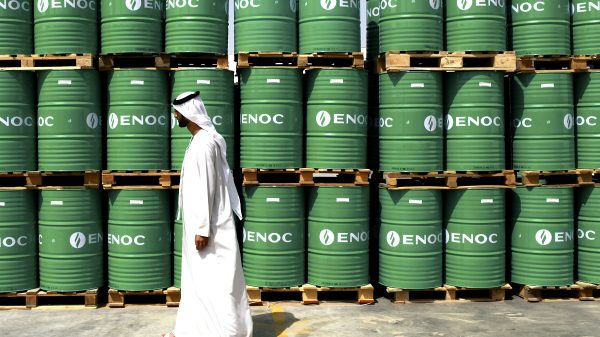 النفط الإماراتي