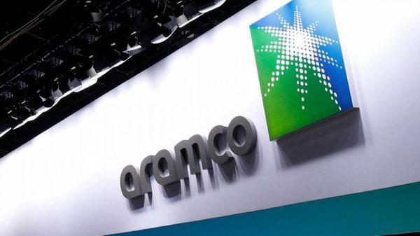 شركة أرامكو