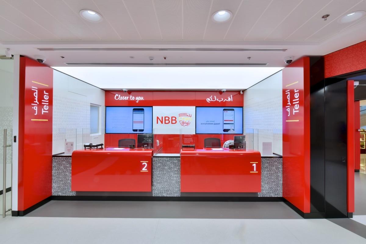بنك البحرين