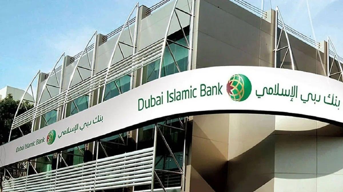 دبي الإسلامي