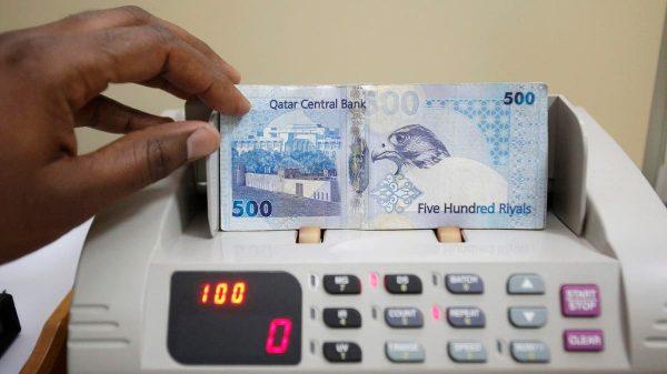 ربط العملة