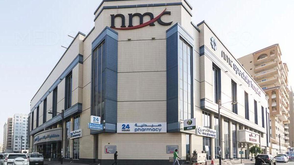 شركة (NMC)