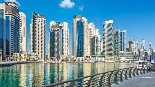 عقارات دبي